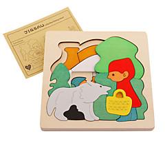 직쏘 퍼즐 나무 퍼즐 장난감 광장 애니멀 아동용 조각