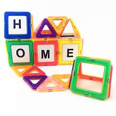 צעצועים מגנטיים אבני בניין פאזלים3D פאזל רכב צעצועים למבוגרים צעצועים לנסיעות בלוקים מגנטיים צעצועי מדע וגילויים מקל מתחים צעצוע חינוכי