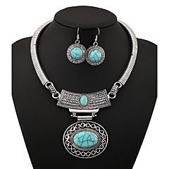baratos Conjuntos de Bijuteria-Mulheres Conjunto de jóias - Vintage Incluir Dourado / Prata / Azul Para Festa / Diário
