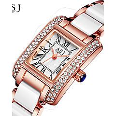 ASJ Women's Wrist watch Bracelet Watch Japanese Quartz Water Resistant / Water Proof Alloy Ceramic Band Sparkle Stripe Unique Creative