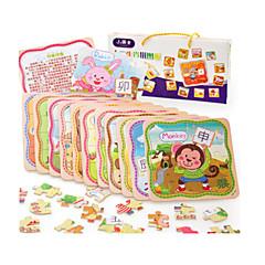 Bildungsspielsachen Holzpuzzle Spielzeuge Rabbit andere friut Unisex Stücke