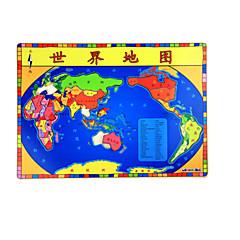 Bildungsspielsachen Holzpuzzle Spielzeuge Hühnchen friut Unisex Stücke