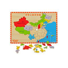 Bildungsspielsachen Holzpuzzle Spielzeuge Hühnchen andere friut Unisex Stücke