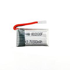 baratos -FQ777 FQ777-17-04 1pç Bateria RC Quadrotor Metálico