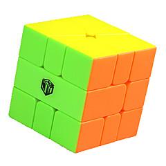 tanie Kostki Rubika-Kostka Rubika QI YI Square-1 Gładka Prędkość Cube Magiczne kostki Puzzle Cube Prezent Dla obu płci