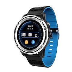 tanie Inteligentne zegarki-Inteligentny zegarek S1 na Android 4G Ekran dotykowy Czasomierze Rejestrator snu siedzący Przypomnienie Budzik / 72-100 / MTK2503 / Chronograf / Przypomnienie Ćwiczenia / Kalendarz