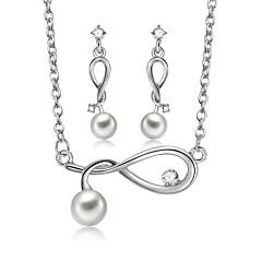 billige Smykke Sett-Dame Perle Smykkesett - Imitert Perle, Zirkonium, Sølvplett Inkludere Dråpeøreringer Anheng Halskjede Sølv Til Bryllup Aftenselskap