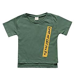 tanie Odzież dla dziewczynek-Dzieci Dla dziewczynek Podstawowy Geometryczny Krótki rękaw T-shirt