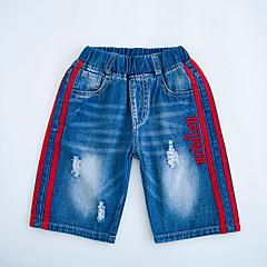 baratos Roupas de Meninos-Infantil Para Meninos Retalhos Shorts