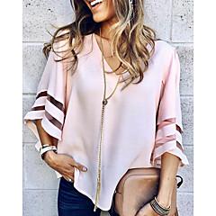 Mulheres Blusa Sólido Decote V / luva do alargamento