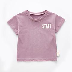 baratos Roupas de Meninos-Bébé Para Meninos Sólido Manga Curta Camiseta