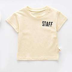 billige Overdele til drenge-Baby Drenge Aktiv Ensfarvet Kortærmet T-shirt