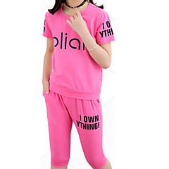 billige Tøjsæt til piger-Børn Pige Basale Ensfarvet Kortærmet Tøjsæt