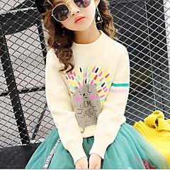 billige Sweaters og cardigans til piger-Børn Pige Basale Ensfarvet Langærmet Trøje og cardigan