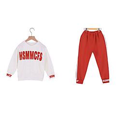 billige Tøjsæt til piger-Børn Pige Ensfarvet Langærmet Tøjsæt