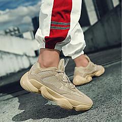 baratos Tênis de Corrida-Homens Tênis Corrida / Cooper Anti-Escorregar, Anti-Shake, Ultra Leve (UL) Tule Preto / Amarelo / Cinzento