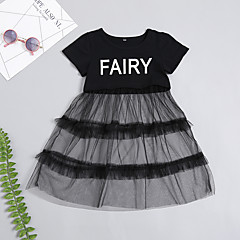 billige Babytøj-Baby Pige Patchwork Kortærmet Kjole