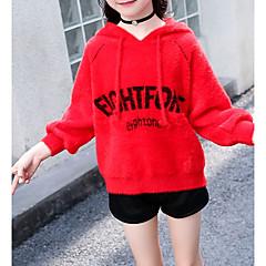 billige Hættetrøjer og sweatshirts til piger-Børn Pige Basale Daglig / Sport Ensfarvet Langærmet Normal Bomuld / Rayon Hættetrøje og sweatshirt Brun