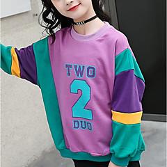 billige Hættetrøjer og sweatshirts til piger-Børn Pige Basale Daglig / Sport Ensfarvet Langærmet Normal Bomuld / Rayon Hættetrøje og sweatshirt Navyblå