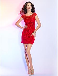 Tubinho Bateau Neck Curto / Mini Tule Coquetel Vestido com Drapeado Lateral de TS Couture®