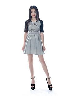 haoduoyi ® kvinner Preppy stil Lysegrå Alphabet Print Strikk kjole