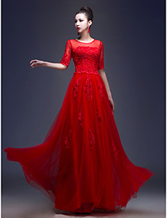 A-Line Princess Illusion Neckline Floor Length Tulle Formal Evening Dress with Beading Appliques Sequins by CHQY