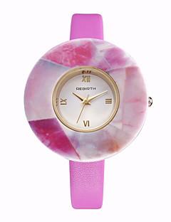 billige Høj kvalitet-REBIRTH Dame Quartz Armbåndsur / Hot Salg PU Bånd Afslappet Elegant Mode Hvid Blåt Pink Lilla Beige Rose