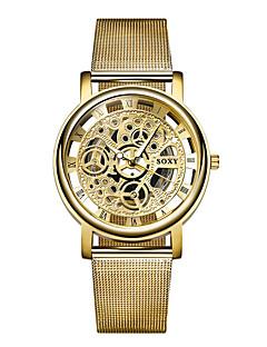 billige Høj kvalitet-Par Quartz Armbåndsur Hul Indgravering Legering Bånd Afslappet / Mode Sølv / Guld