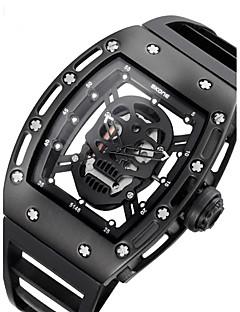 お買い得  有名ブランド腕時計-SKONE 男性用 リストウォッチ スケルトン腕時計 ファッションウォッチ 日本産 クォーツ 耐水 パンク 夜光計 シリコーン バンド ヴィンテージ カジュアル スカル クール ブラック ブルー レッド