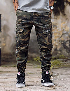 Men's Mid Rise Micro-elastic Harem Loose Chinos Pants,Simple Harem Loose Chinos Camouflage