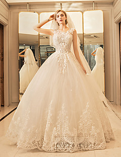 Cheap wedding dresses online wedding dresses for 2017 princess jewel neck floor length tulle wedding dress with sequin by yuanfeishani junglespirit