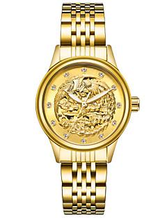女性用 ファッションウォッチ リストウォッチ 機械式時計 中国 手巻き式 ステンレス バンド ゴールド