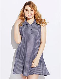 billige Lagersalg-Dame Store størrelser Arbeid Chic & Moderne Bomull Løstsittende Skjede Kjole - Ensfarget / Stripet, Moderne Stil Skjortekrage Ovenfor knéet