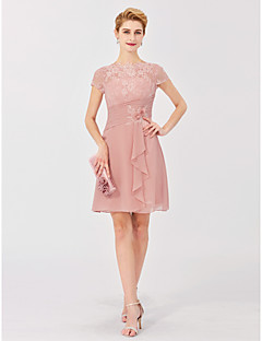 cheap Mother of the Bride Dresses-A-Line Illusion Neckline Short / Mini Chiffon Sheer Lace Mother of the Bride Dress with Flower Side Draping by LAN TING BRIDE®