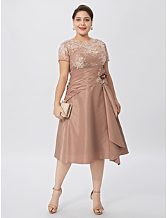 A-Line Jewel Neck Knee Length Lace Taffeta Mother of the Bride Dress with Flower(s) Side Draping by LAN TING BRIDE®
