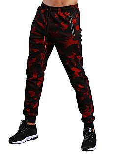 abordables -Homme Adulte Pantalons de Course Séchage rapide Respirabilité Sans couture Léger Collants Bas Course Boxe Exercice & Fitness Sport de