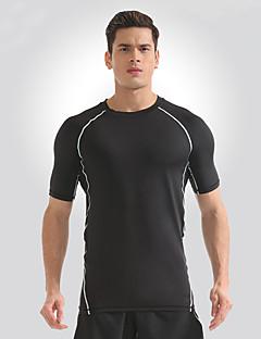 billige Løbetøj-Herre T-shirt og shorts til løb og jogging Sport T-Shirt - Kortærmet Yoga, Udendørs Træning, Løb Hurtig Tørre, Åndbarhed Hvid, Gul