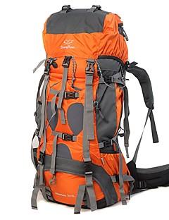 cheap Backpacks & Bags-Sheng yuan 75+5 L Sports & Leisure Bag Mountaineering Nylon