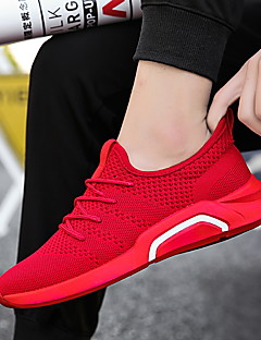 Χαμηλού Κόστους -Ανδρικά PU Άνοιξη / Φθινόπωρο Ανατομικό Αθλητικά Παπούτσια Περπάτημα Αντιολισθητικό Μαύρο / Γκρίζο / Κόκκινο