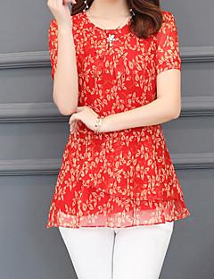 billige Bluse-Dame - Geometrisk / Regnbue Vintage / Basale Bluse