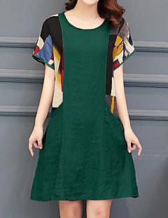 Χαμηλού Κόστους Φορέματα Μεγάλα Μεγέθη-Γυναικεία Εξόδου Φαρδιά T Shirt Φόρεμα Πάνω από το Γόνατο