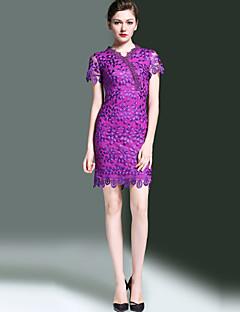 billige Minikjoler-Dame Vintage / Sofistikerede Skede Kjole - Ensfarvet, Broderi Mini