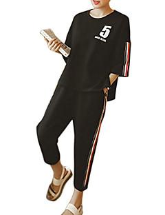 billige Løbetøj-Dame Lomme Træningsdragt - Hvid, Sort Sport Stribe T-Shirt / Bukser Yoga, Løb, Fitness Halvlange ærmer Sportstøj Åndbart, Svedreducerende Mikroelastisk