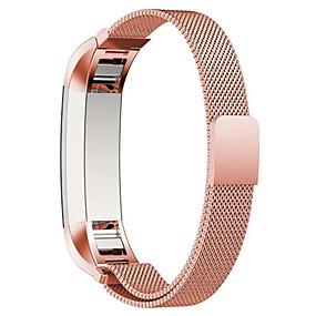 abordables Accesorios para Smartwatch-Ver Banda para Fitbit Alta Fitbit Correa Milanesa Acero Inoxidable Correa de Muñeca