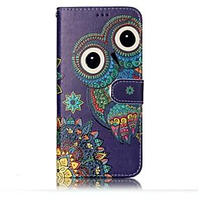 hesapli Cep Telefonu Kılıfları-Pouzdro Uyumluluk Samsung Galaxy S8 Plus / S8 / S7 edge Cüzdan / Kart Tutucu / Satandlı Tam Kaplama Kılıf Baykuş Sert PU Deri