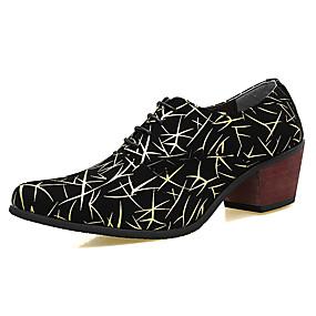 baratos Oxfords Masculinos-Homens Sapatos formais Couro Envernizado Primavera / Outono Oxfords Preto / Verde / Azul / Festas & Noite / Sapatas de novidade