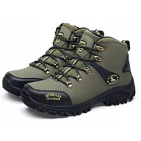 baratos Tênis Masculino-Homens Sapatos Confortáveis Couro Ecológico Primavera & Outono Casual / Colegial Tênis Aventura Preto / Verde Tropa