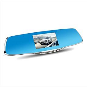 ราคาถูก ข้อเสนอพิเศษ-D860 1080p รถ DVR 170 ดีกรี มุมกว้าง 4.3 inch Dash Cam กับ G-Sensor / Parking Mode / ตรวจจับการเคลื่อนไหว ไม่ เครื่องบันทึกในรถยนต์ / Loop Recording /  / ปิดอัตโนมัติ / มีไมโครโฟนในตัว / ถ่ายภาพ