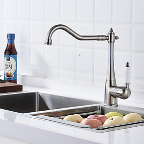 cheap 70% OFF-Kitchen faucet - Two Handles One Hole Nickel Brushed Pull-out / ­Pull-down Centerset Contemporary Kitchen Taps