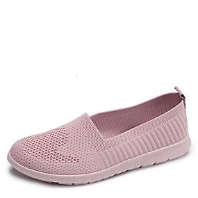 voordelige Damesinstappers & loafers-Dames PU Zomer / Herfst Loafers & Slip-Ons Platte hak Zwart / Beige / Roze